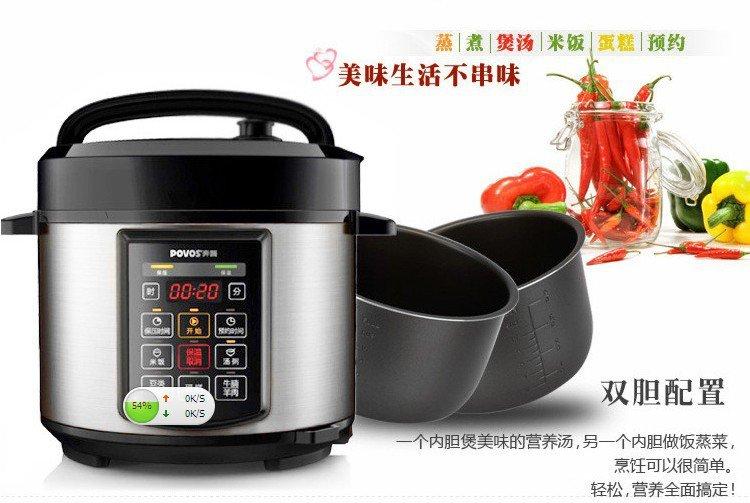 Povos/奔腾电压力煲LE505 (大礼包)_锅具_锅碗刀勺_OLD厨卫电器_乐礼网